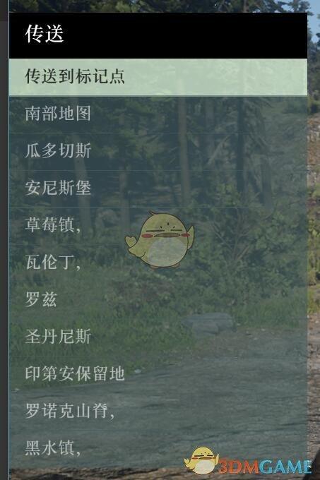 《荒野大镖客2》NativeTrainer内置修改器汉化版