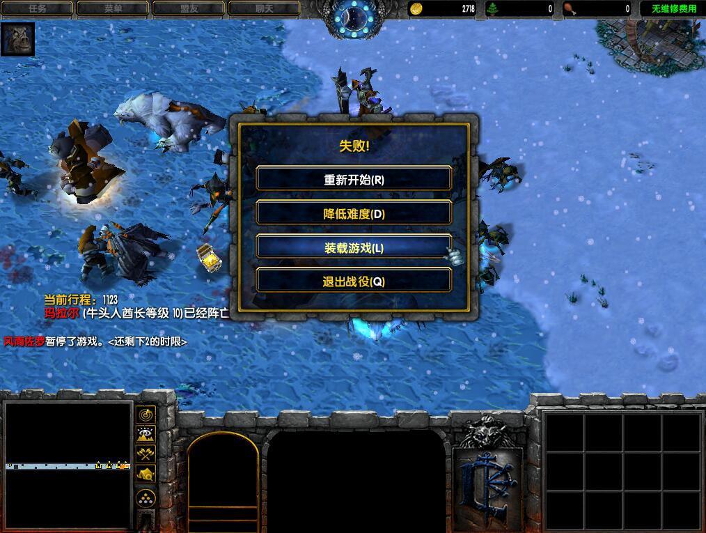 《披荆之途》v1.3[war3地图]