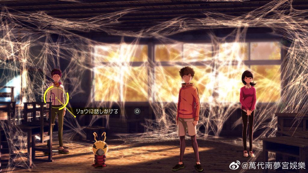 《数码宝贝:绝境求生》剧情画面公开 主角踏入神秘世界