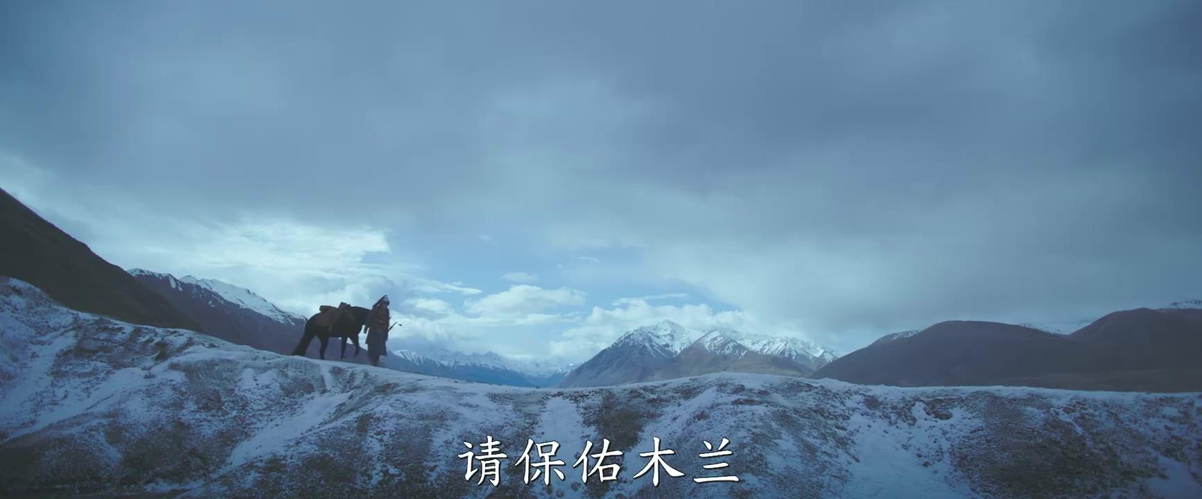 《花木兰》全新中文版预告 巩俐女巫造型首曝光