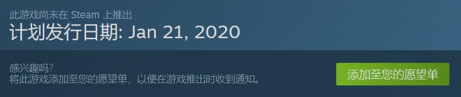 类宝可梦游戏《Temtem》2020年1月Steam抢先体验