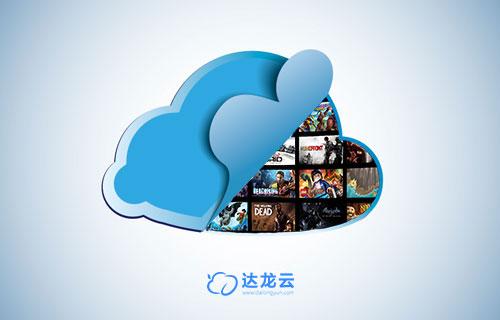 """达龙云:手机上玩云顶也能""""弈""""战高下!"""