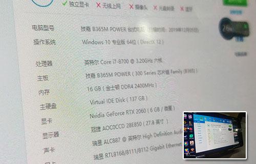 """达龙云:<a href=http://www.techdog.cn/tech/mp/ target=_blank class=infotextkey>手机</a>上玩云顶也能""""弈""""战高下!"""