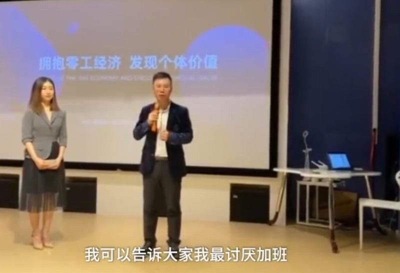 快播创始人王欣:最讨厌加班 这会让工作质量越来越差