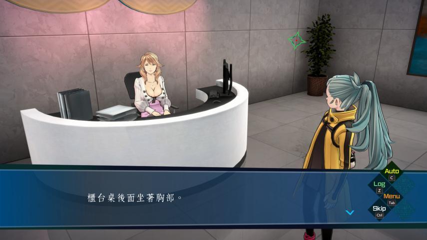 打越刚太郎访谈:在微博学中文的大龄追梦人