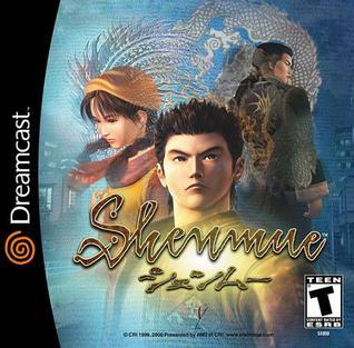 游戏历史上的今天:《如龙》在日本发售
