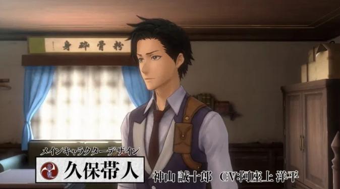 《新樱花大战》久保老师人设原画与实机CG对比 看看有何微妙变化