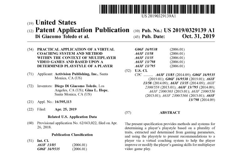 动视新专利曝光《现代战争》新匹配系统还能吸引你掏钱