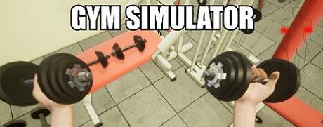 《健身房模拟器》简体中文免安装版