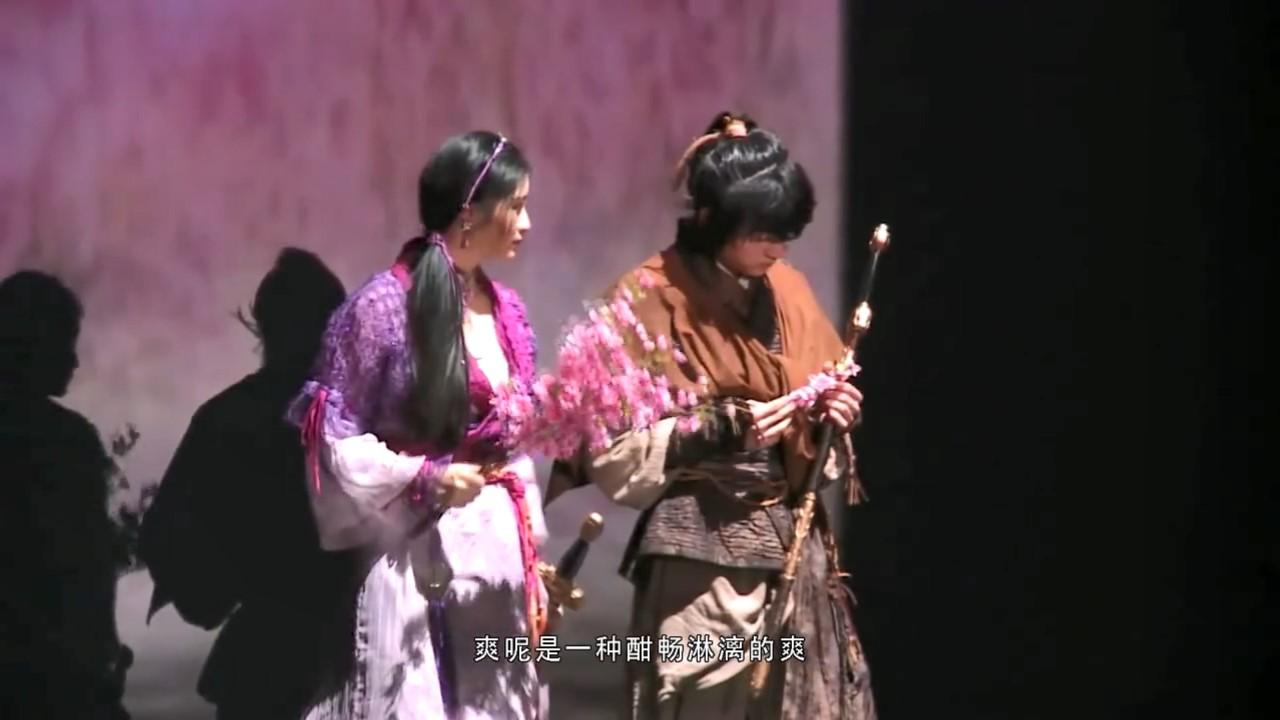《仙剑奇侠传》舞台剧5年回顾 12月20上海首演