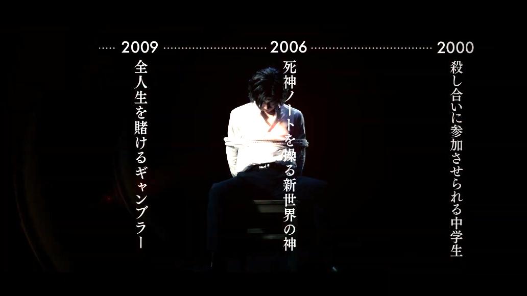 藤原龙也主演《太阳不会动》电影版定档 2020年5月15日上映