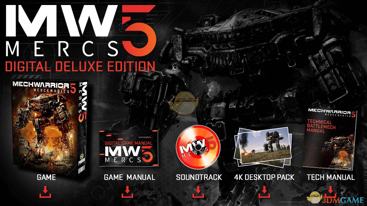 《机甲战士5:雇佣兵》数字豪华版游戏内容介绍