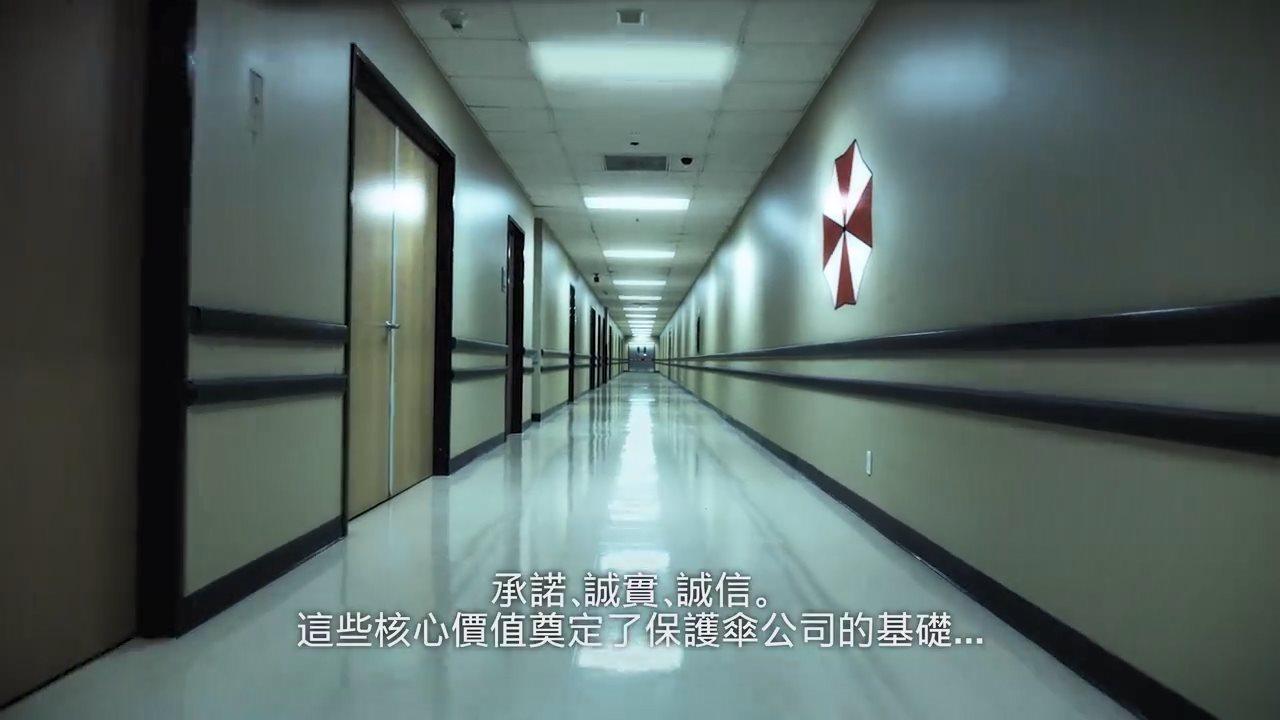 《生化危机3:重制版》正式公布 2020年4月3日发售