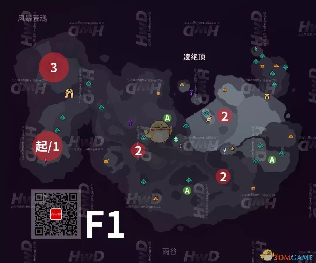 《暗黑血统:创世纪》第十二章大漩涡全支线任务位置攻略