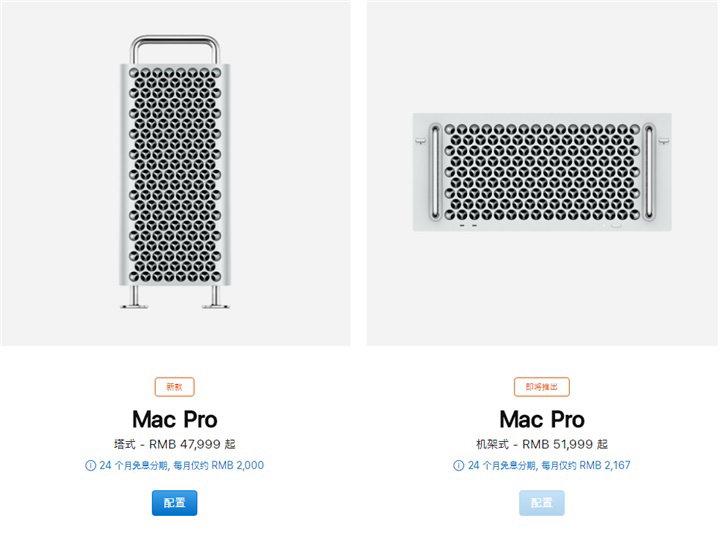 真土豪全上苹果MacPro顶配要多少钱?394312元