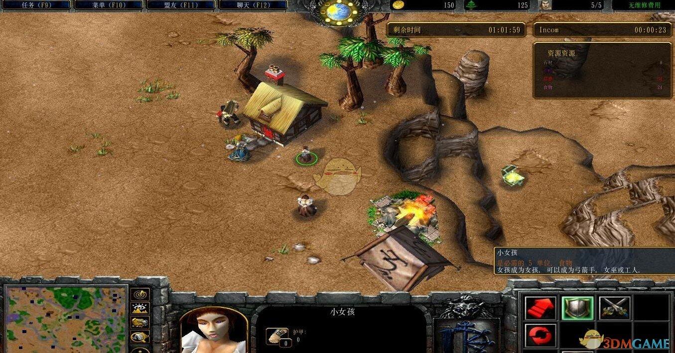 《建立你的村庄》v1.3[wai3地图]