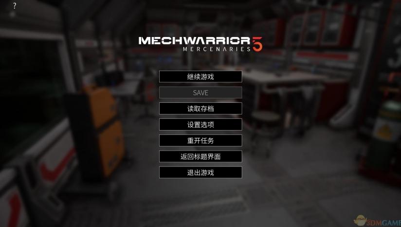 《机甲战士5:雇佣兵》尝鲜汉化下载 驾驭机甲大厮杀