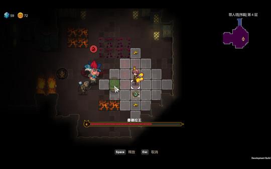 策略回合Rogue类RPG新游《不思议的皇冠》游戏截图欣赏