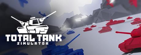《全面坦克模拟器》简体中文免安装版