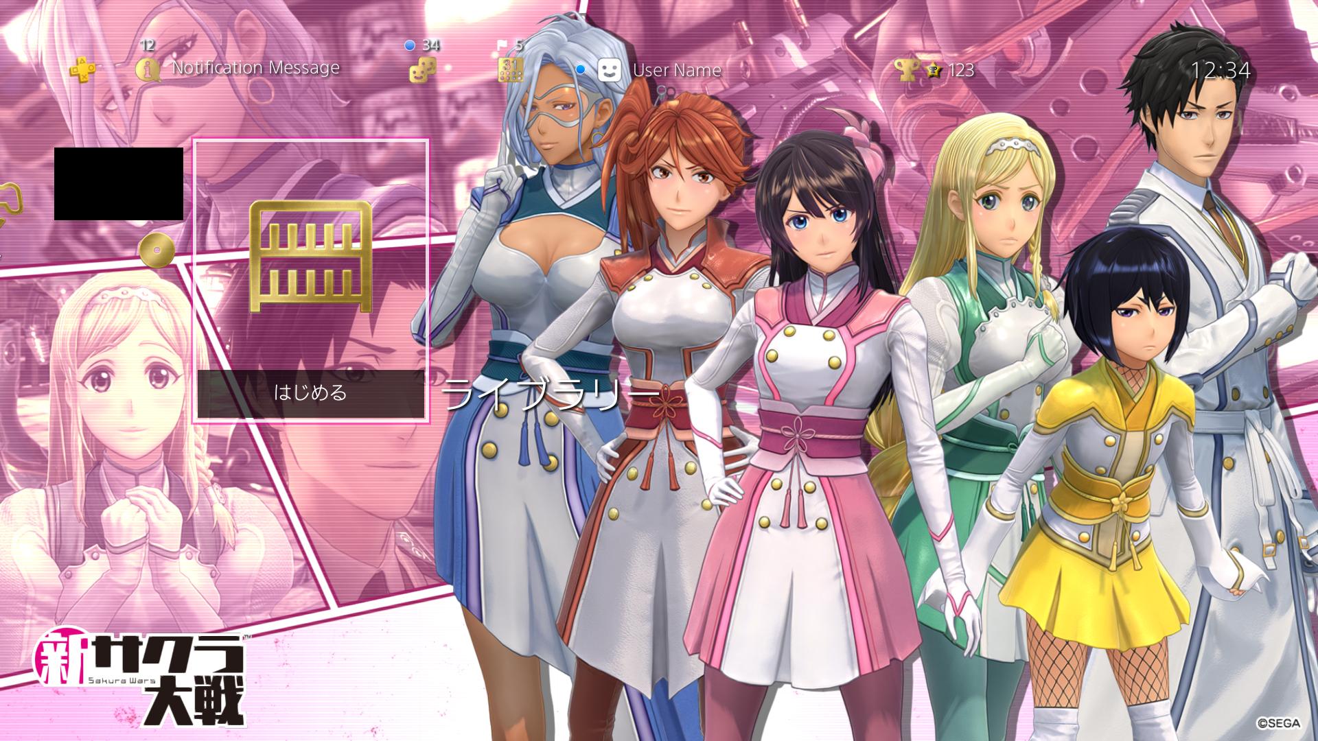 《新樱花大战》今日发售!官方正式公开游戏DLC详情