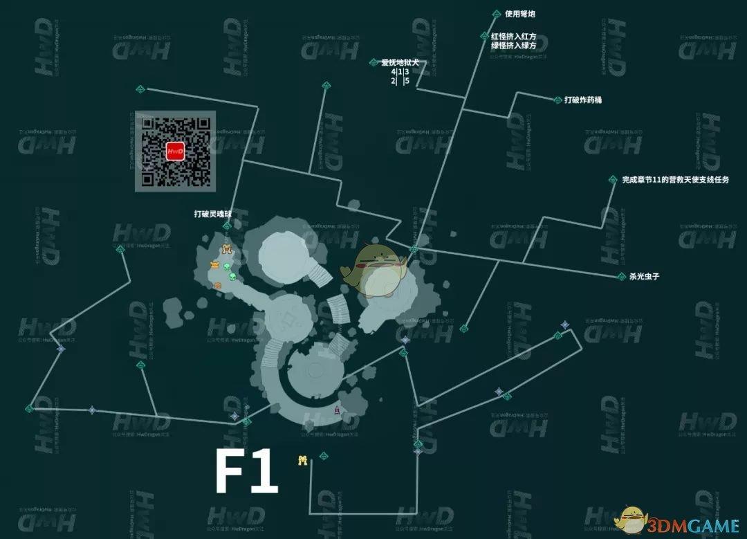 《暗黑血统:创世纪》虚空全收集路线分享