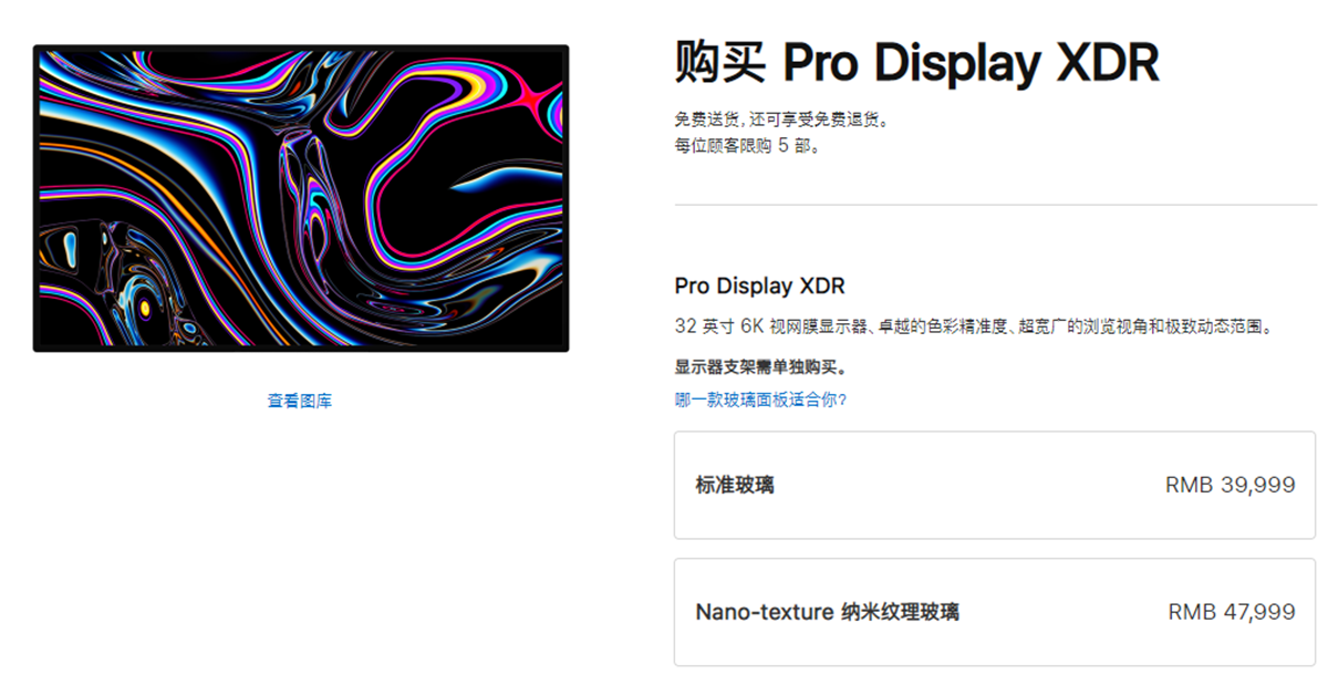 高贵的Pro Display XDR 连擦屏幕都要用苹果官方清洁布