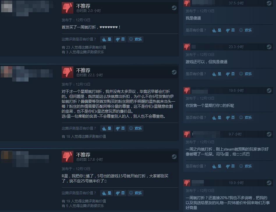 《荒野大镖客2》Steam版打折促销 仅售199元快入正