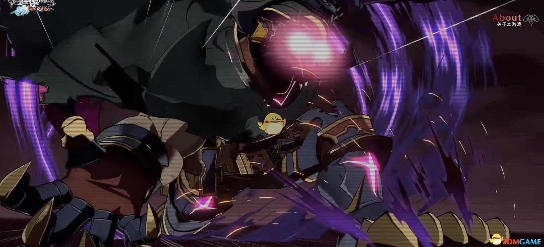 《碧蓝幻想Versus》游戏战斗规则介绍