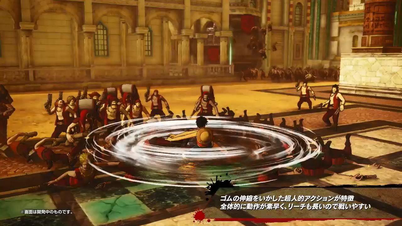 《海贼无双4》人物战斗演示公开 新世界·路飞霸气登场