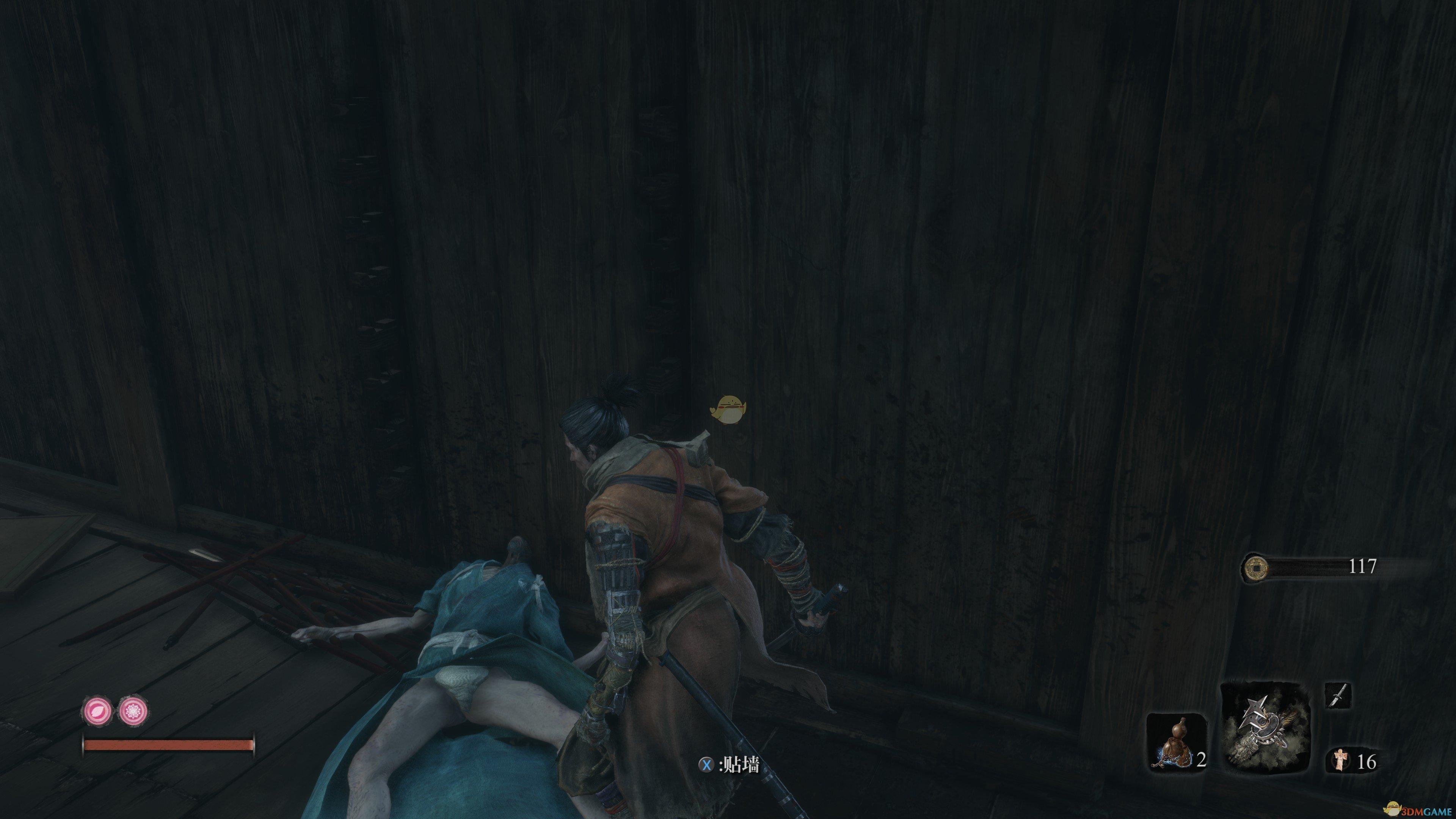 《只狼:影逝二度》佐濑甚助打法攻略
