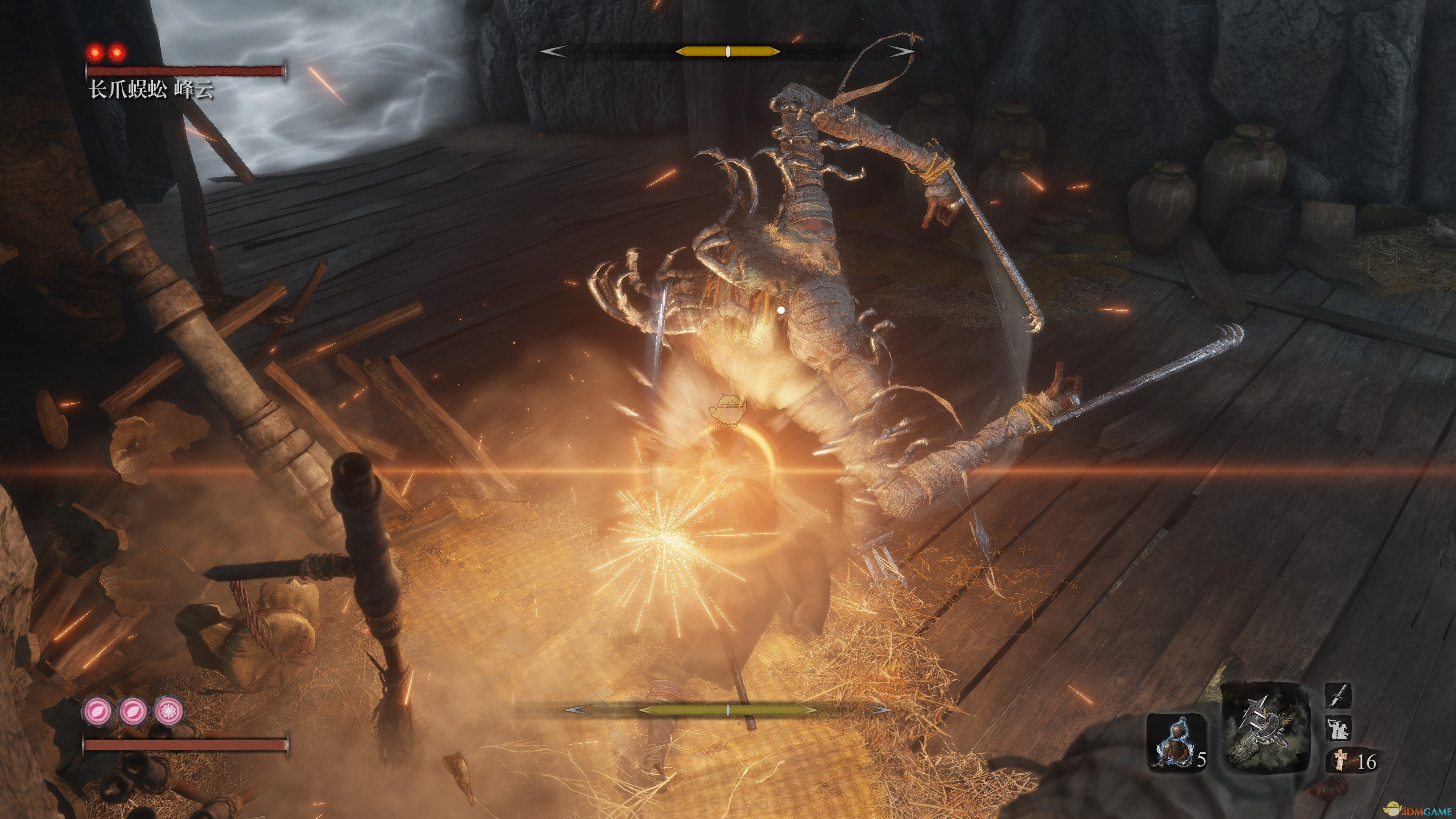 《只狼:影逝二度》长爪蜈蚣峰云打法攻略