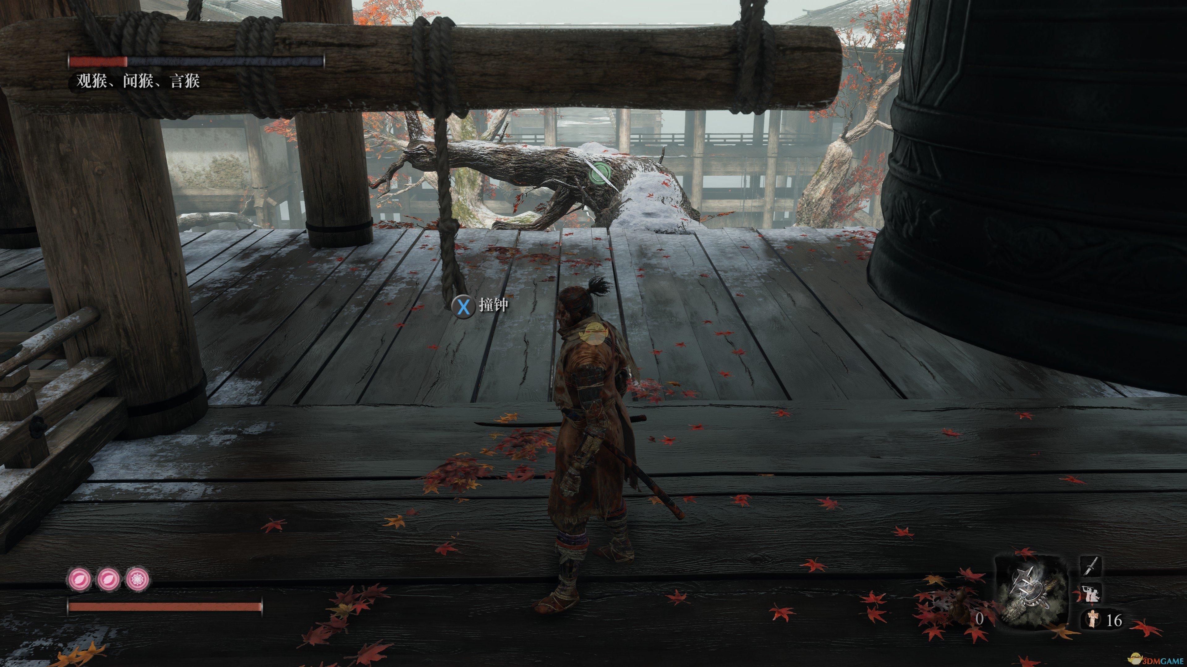 《只狼:影逝二度》观猴闻猴言猴打法攻略