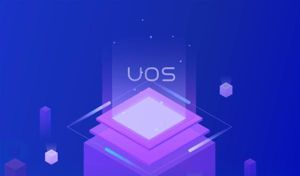 替代Windows 国产统一操作系统UOS正全面适配