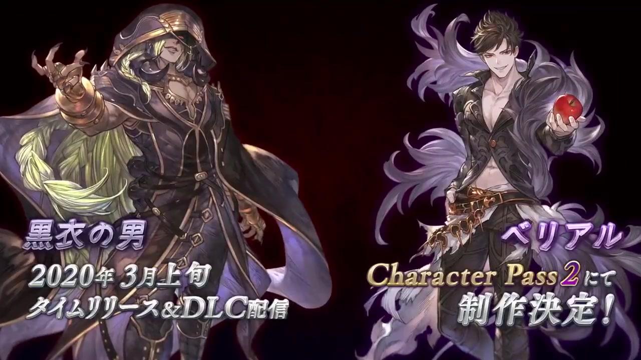 黑衣男子參戰《碧藍幻想VS!》 聯動特典公開