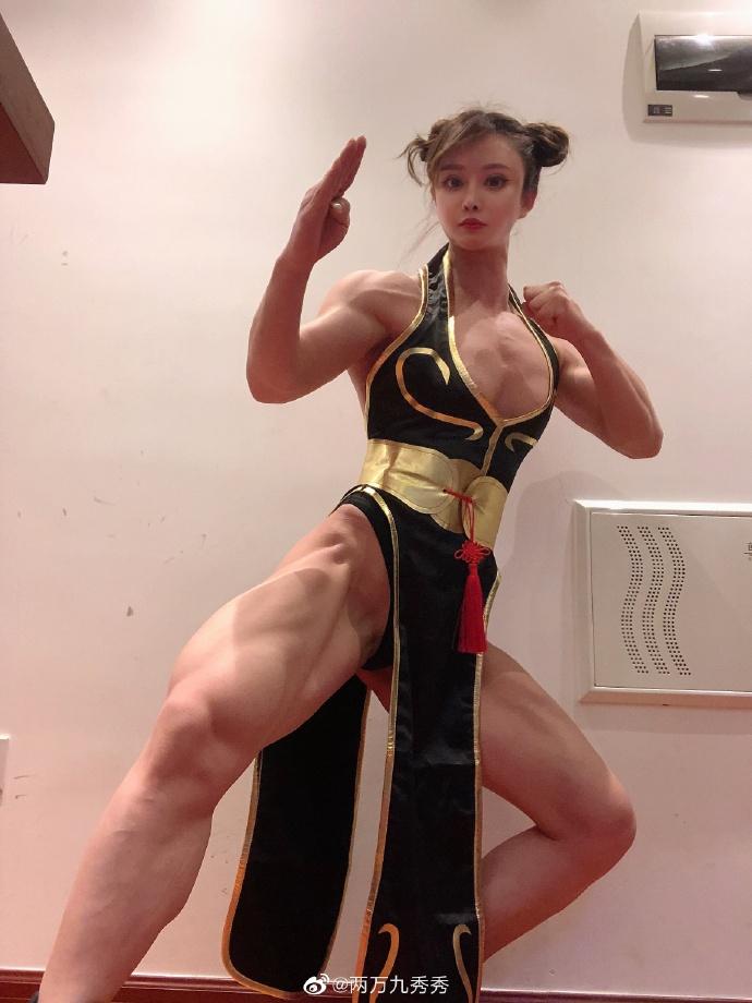 金刚芭比女中医cos春丽 浑身筋肉超还原