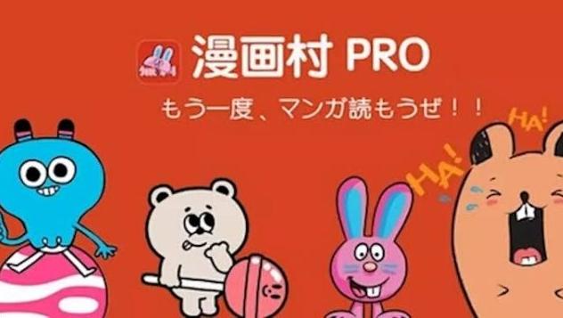 岛国日本出书业最新的社调呈文:盗版漫画网站曾经超越500个