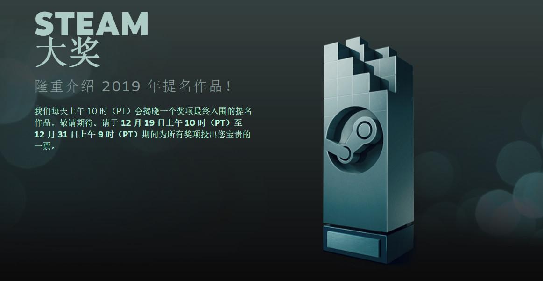 云顶手机游戏官网 1