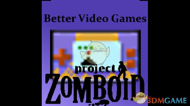 《僵尸毁灭工程》更好的电子游戏MOD