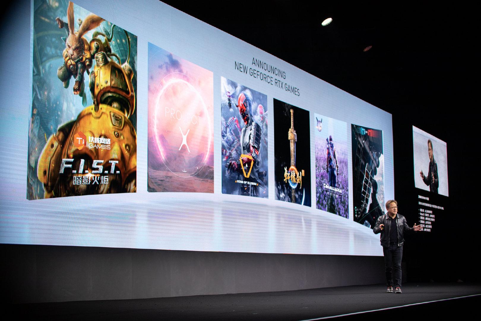 《轩辕剑柒》宣布支持RTX光追!首批光追版截图公布