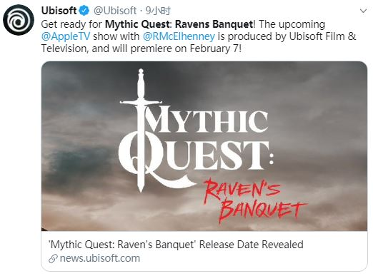 育碧联合打造 电视剧《神话任务》明年2月上线AppleTV
