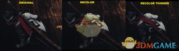 《只狼》赤红不死斩MOD