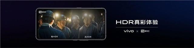 安卓首款!vivo X30系列已适配爱奇艺HDR显示