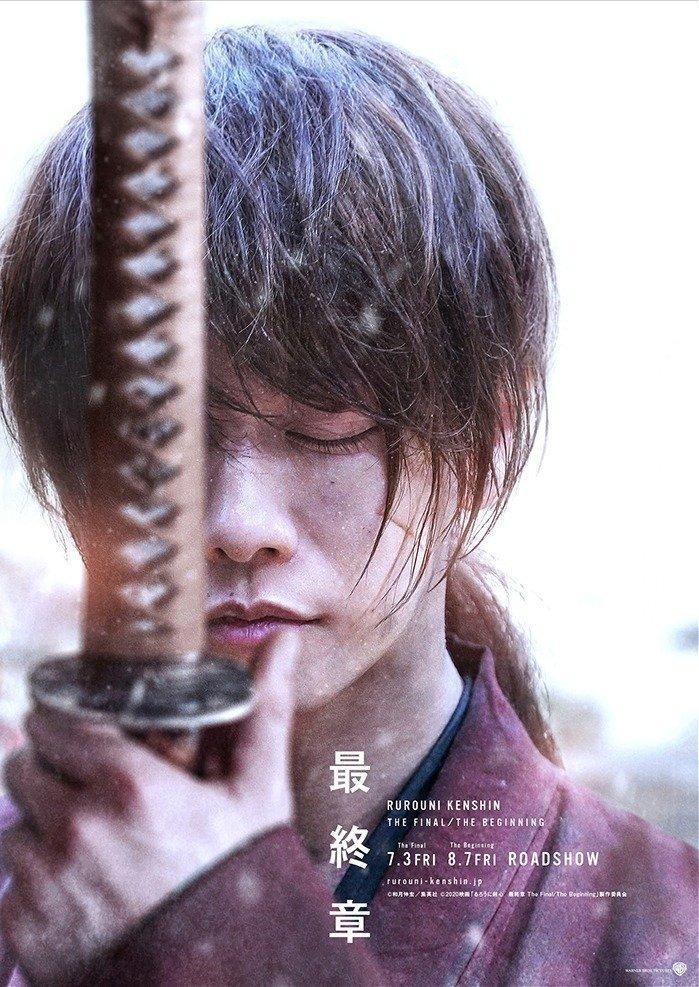 佐藤健主演《浪客剑心:最终章》两章明年夏季上映