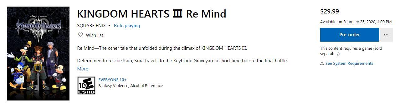 《王国之心3》DLC上架微软商店 游戏将登陆PC平台?