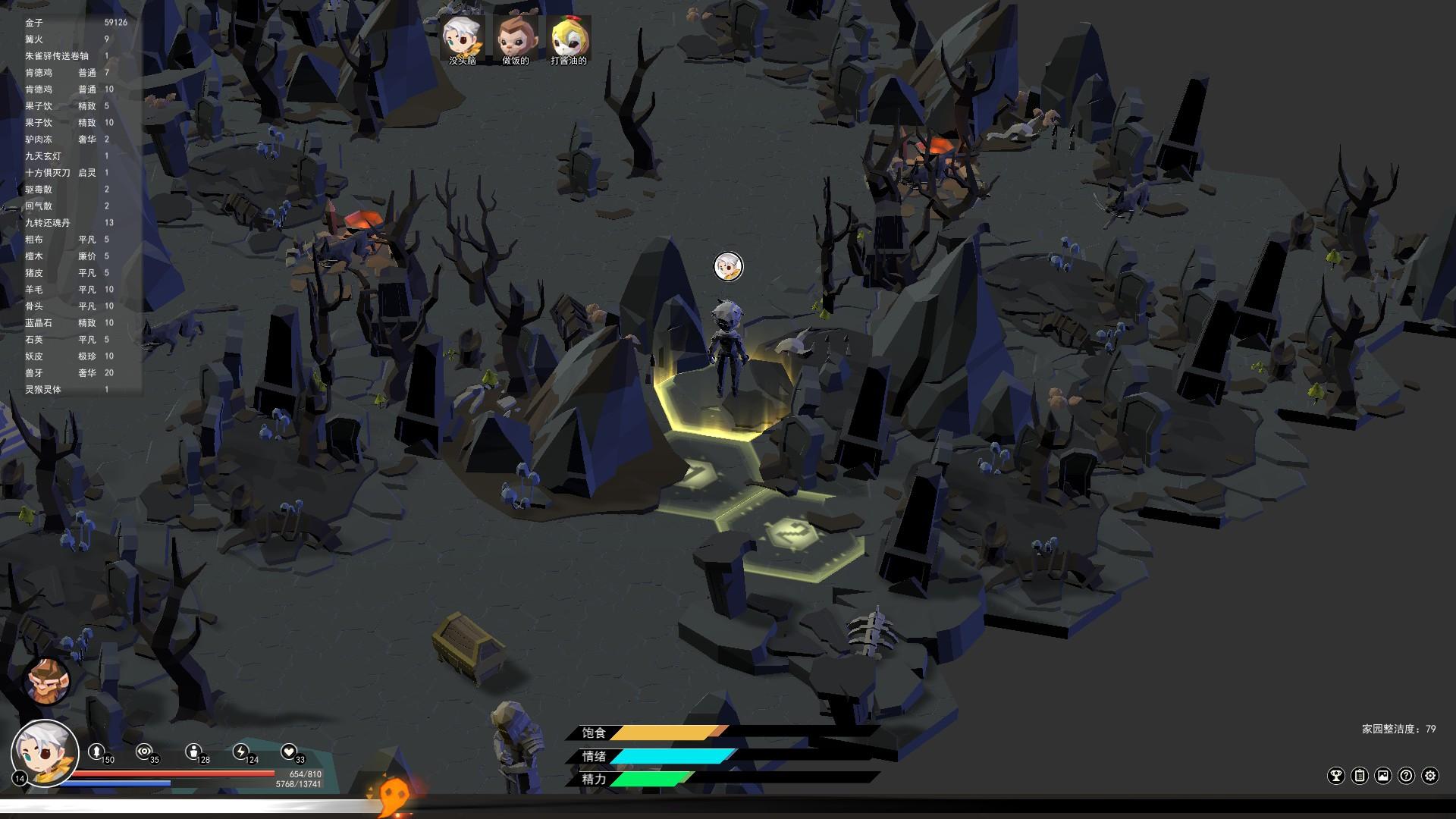 国产家园生存游戏《妖师》上线steam