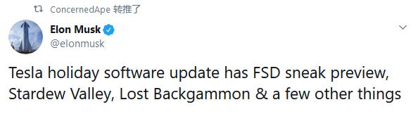 游戏新消息:星露谷物语或登特斯拉开发者转发CEO马斯克推文