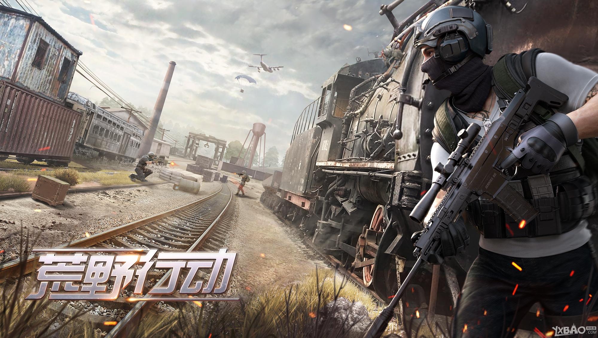 爆料:网易《荒野行动》未来或登陆PS5平台