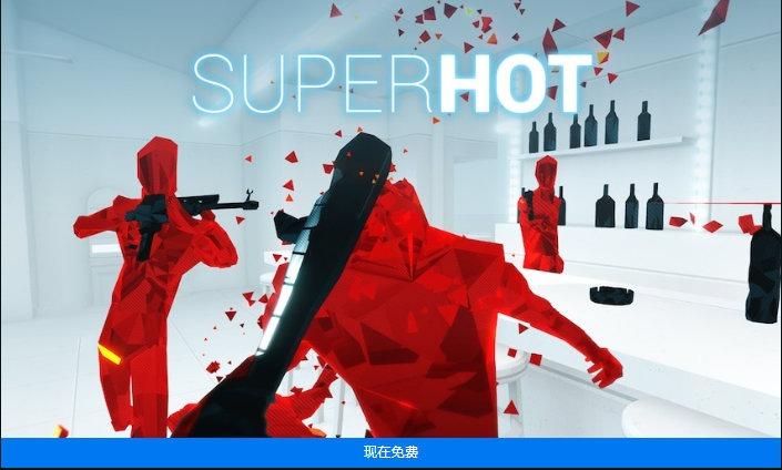 Epic游戏商店今日免费赠送游戏:《燥热》
