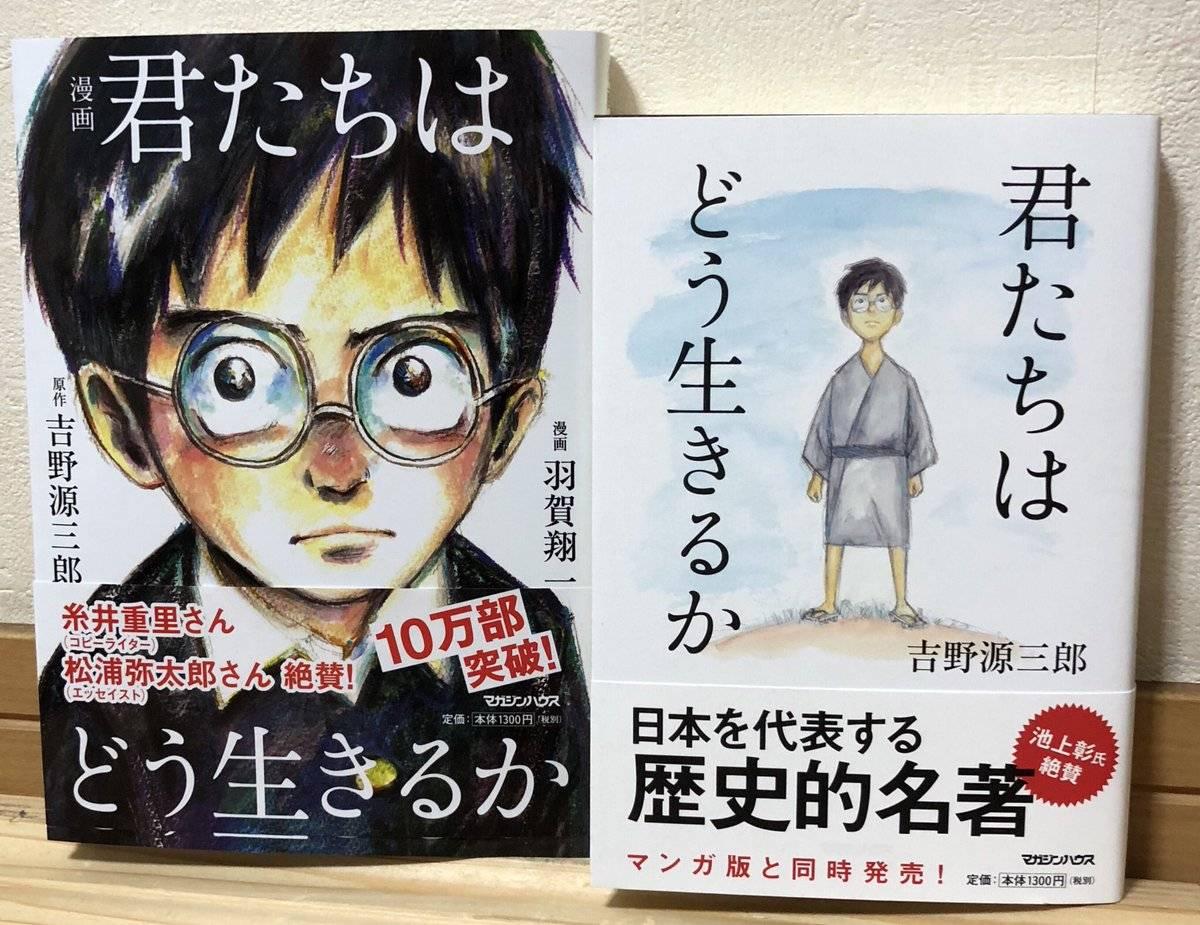 宫崎骏新作3年只完成15% 每月只能完成一分钟画面