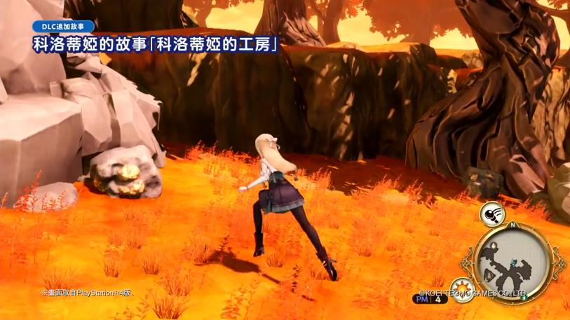 《莱莎的炼金工房》DLC第四弹上线 追加科洛蒂娅新故事